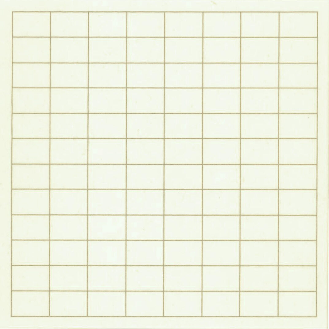 Agnes Martin On a Clear Day original screenprint in grey signed by artist