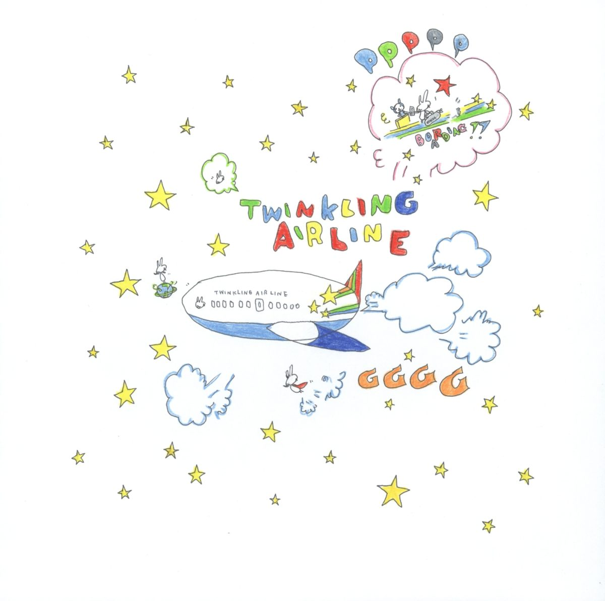 Twinkling Airline 124