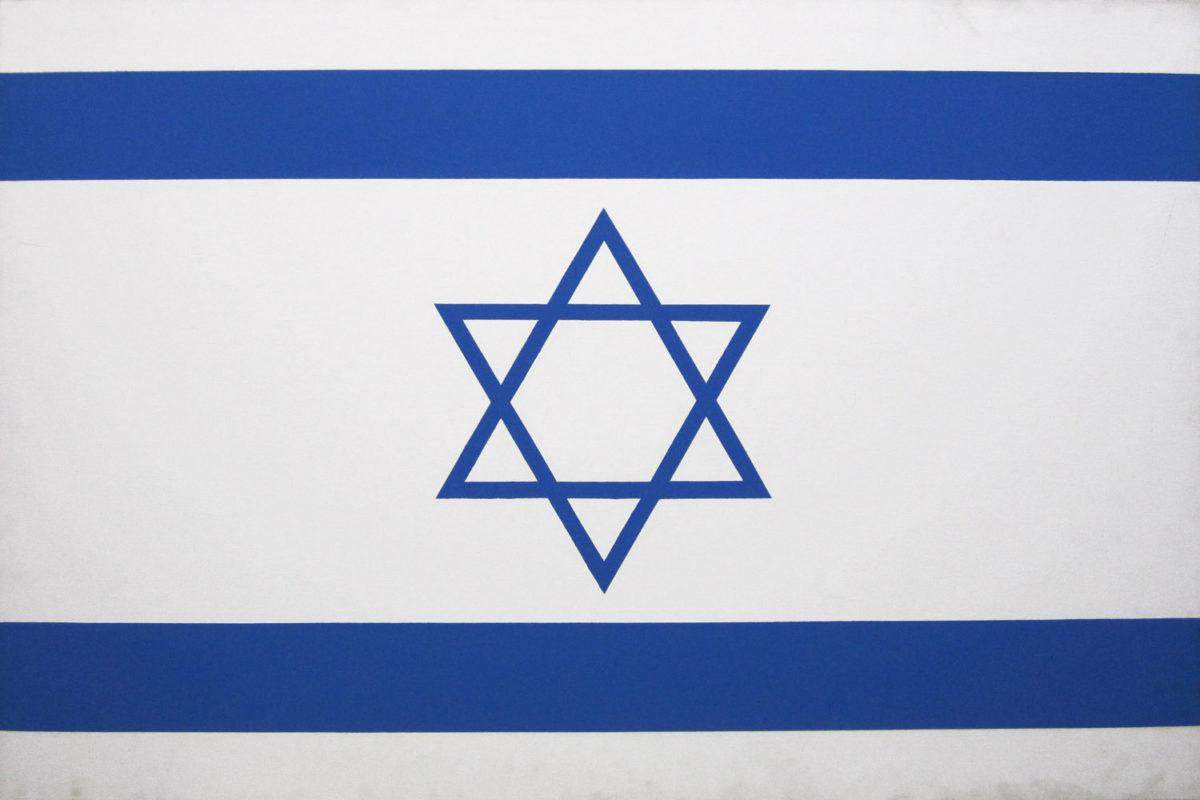 Borofsky flag