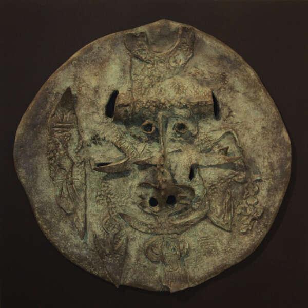 Mask - Wifredo Lam