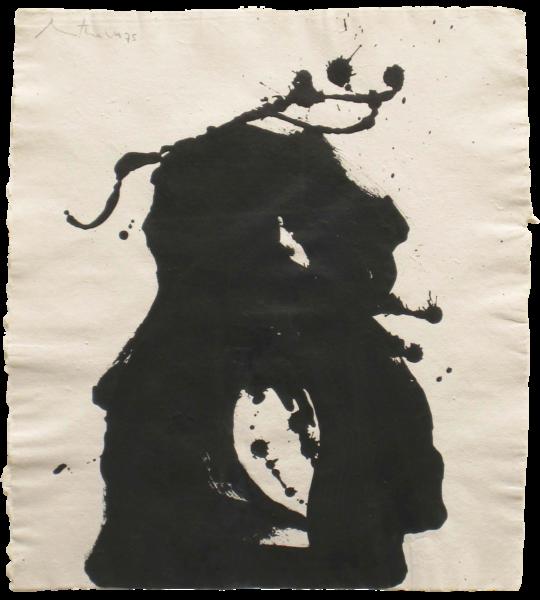Gesture Paper Painting No. 12 - Robert Motherwell