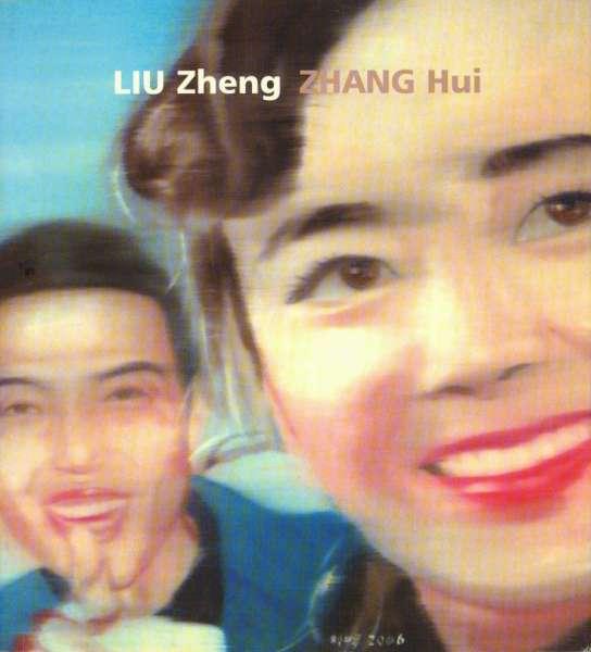 Liu Zheng & Zhang Hui - Chinese Art