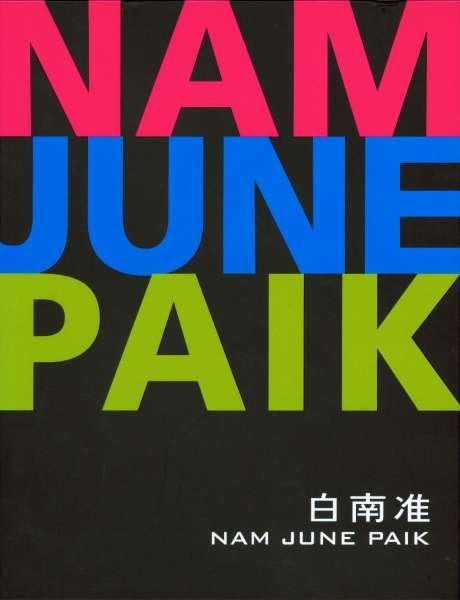 Nam June Paik - Korean Art