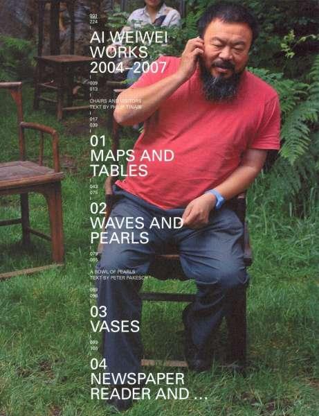 Ai Weiwei - Chinese Art