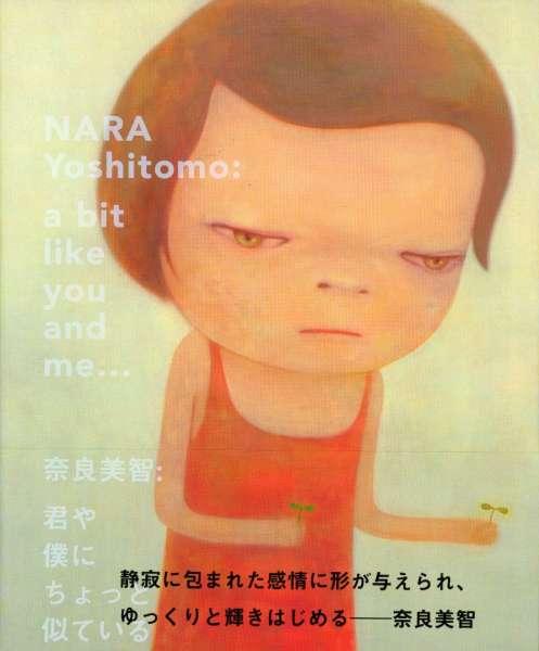 Nara Yoshitomo: A Bit Like You and Me - Yoshitomo Nara