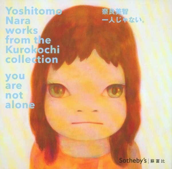 Yoshitomo Nara - Works from the Kurokochi Collection: You Are Not Alone - Yoshitomo Nara