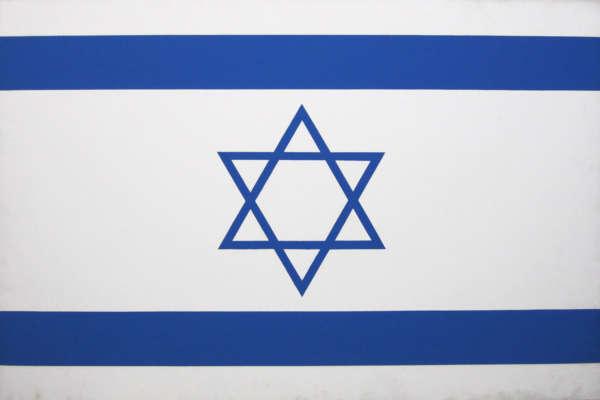 Israel - Jonathan Borofsky