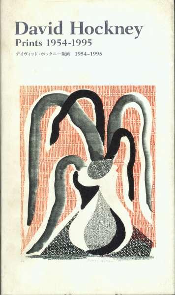 David Hockney - Prints 1954-1995 - David Hockney